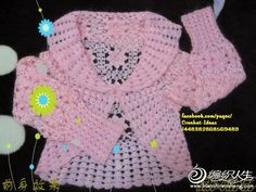 Mohair Bolero Free Crochet Chart and Photos