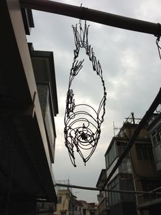 wire fish Sea Sculpture, Wire Sculptures, Art Fil, Fish Design, Going Fishing, Fish Art, Art Studies, Wire Work, Oceans