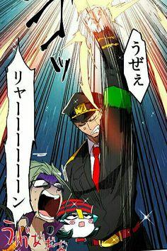 Nanbaka Anime, Manga, Fan Art, Draw, Prison, Fandom, Funny, Dark Anime, Saint Seiya