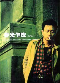 春光乍泄 / 一起快乐 / Happy Together , - www.vod718.com