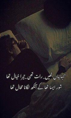 Or phr rotay howe so jao.pillow ko zoor sy hug kr k Love Poetry Images, Love Romantic Poetry, Poetry Pic, Poetry Lines, Sufi Poetry, Best Urdu Poetry Images, Love Quotes In Urdu, Urdu Love Words, Poetry Quotes In Urdu