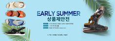 160504_main_summer.jpg
