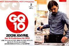 Japanese stylist Tomoki Sukezane, ironing in a Maison Kitsuné western shirt and a bow tie, on GQ Japan February 2013 issue