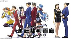 Capcom holding Ace Attorney 15th anniversary art gallery   - held from April 6th to April 25th - hosted by the pixiv Zingaro gallery - artwork from the franchise on display - this includes some brand-new art by Takuro Fuse - exclusive merchandise will also be on sale as well  from GoNintendo Video Games