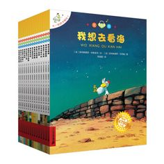 Simplified with pinyin Kindergarten Reading List, Reading Lists, My Books, Learning, Character, Playlists, Studying, Teaching, Lettering