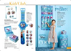 Disney Frozen organizer, laundry basket, Frozen jewelry box, earrings and Frozen projection watch! Perfect for your little girl!
