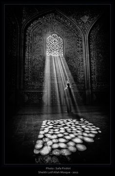 Keep the faith. The most amazing things in life tend to happen right at the moment you're about to give up hope. _____________________________  Light of Hope.....,Sheykh Lotf Allah Mosque