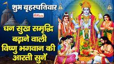 Bhakti Song, Lord Vishnu, Mango Shoes, Songs, Painting, Painting Art, Paintings, Song Books, Painted Canvas