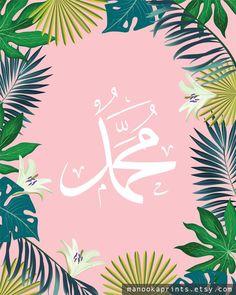 Set van 2 Allah Muhammad 8 x 10 typografie tropische Palm Shabby Chic Wallpaper, Pastel Wallpaper, Allah Wallpaper, Galaxy Wallpaper, Kaligrafi Allah, Flower Art Drawing, Islamic Art Calligraphy, Allah Calligraphy, Islamic Posters