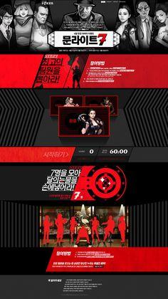 韩国网站web设计作品3