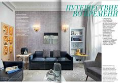 DOBLE armchair at ID. Interior Design | Mambo