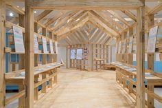 atelier bow-wow's shotgun installation references houston's row houses