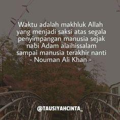 Nouman Ali Khan, Ali Quotes, Muslim Quotes, Allah, Favorite Quotes, Facebook, All Quotes, God, Allah Islam