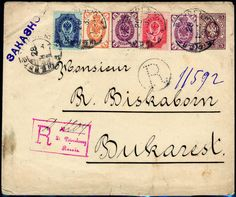 Russia - Postal stationery 1, 4, 5 (2) and 10 K. as additional franking on registered postal stationery cover 5 K. from St. Petersburg to Romania.