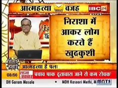 future for you astrological news swal jwab 1 08 04 2015
