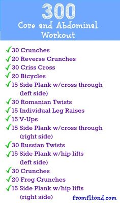 An amazing 300 rep abdominal and core workout!  Do this once every other day, and you will have the abs you always wanted!
