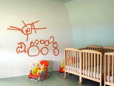 """#Mosaic: Mixed Tecnique ∙ Background: #Vitreo 160 (2 x 2 cm · 3/4"""" x 3/4"""") ∙ Custom decor: Vitreo (1 x 1 cm · 3/8"""" x 3/8"""") ∙ #Scuola materna nido #Zip ∙ Padova, Italy"""