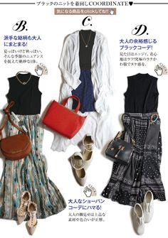 Konharajue|神戸レタス【公式サイト】 - Page 9