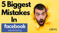 Social Media Ad, Social Media Marketing, Social Link, Advertising, Ads, Success, Facebook, Commercial Music