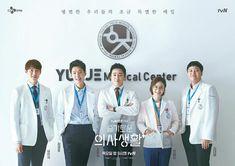 Kdrama sobre la vida de 5 doctores que son amigos desde 1999 cuando entraron al mismo tiempo en la universidad. Tienen una banda llamada MiDo FaLaSol. Protagonizado por Cho Jung Seok, Yoo Yun Suk, Jung Kyung Ho, Kim Dae Myung y Jeon Mi Do Cho Jung Seok, Yoo Yeon Seok, New Korean Drama, Korean Drama Movies, Hyun Bin, Kdrama, Drama Fever, Hello My Love, Weightlifting Fairy Kim Bok Joo