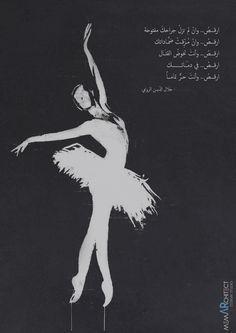 جلال الدين الرومي | ارقص   #Dance #ارقص #Freedom