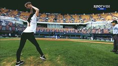 GIF Shin Sooji s first pitch