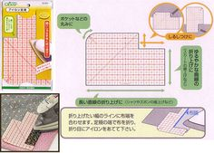 Clover Iron Folding Ruler. My favorite. Use it in almost every sewing project. Very recommended.