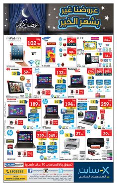 Great offer for laptops and tablets available in our showrooms!