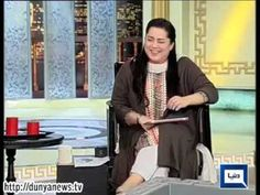 Najia Baig Articles And Images About Dunya News Language News Full Comedy