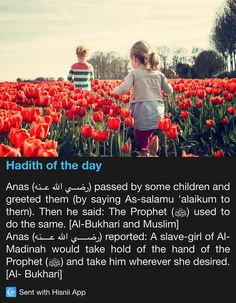 Hadith of the day