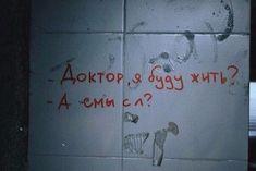 ВД:Сохру перед сном❤. | ask.fm/id237913123