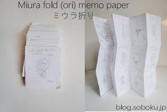 Miura fold origami A4用紙で作るメモ「ミウラ折り」ワンタッチで開閉できて持ち運びにも便利・丈夫で机の上に立てておくことができる。山折谷折り