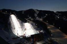 PyeongChang Winter Olympics 2018 Venues   Photo 7   TMZ.com Pyeongchang 2018 Winter Olympics
