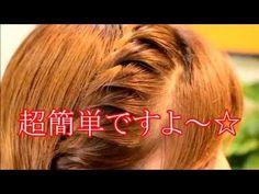 ショートの髪を魅力的に♡ 着物に似合う髪型アレンジ方法 - biche(ビーチェ)