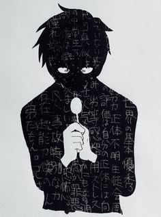影山 律  モブサイコ 100mob psycho 100 Ritsu