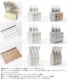 b2cランドリーボトルM(700ml)3本+シール1枚セット。当店通常価格¥3240 [お得なセット販売●b2cランドリーボトルM(700ml)3本+シール1枚セット ] Detergent Bottles, Laundry Detergent, Label Design, Packaging Design, Laundry Shop, Cosmetic Labels, Innovative Packaging, Container Design, How To Make Homemade