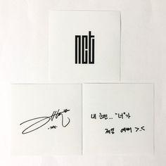 [Limited] SM TOWN [Love Season Message SUM Event] NCT Jaehyun Sticker Set
