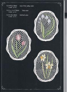 Foto: Bobbin Lace Patterns, Lacemaking, Lace Heart, Lace Jewelry, Lace Detail, Fiber Art, Tatting, Crochet Earrings, Album