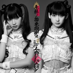 The Idol Formerly Known As LADYBABY ( 黒宮れい / Rei Kuromiya | 金子理江 / Rie Kaneko )