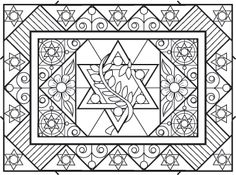 More beautiful Judaica stamps!