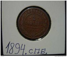 RUSSIA, 2 KOPEK 1894 С.П.Б. - in folder
