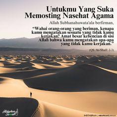 Doa Islam, Islam Quran, Muslim Quotes, Islamic Quotes, Islam Religion, Self Reminder, Holy Quran, Quran Quotes, Alhamdulillah