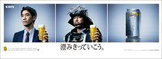 nagase-ad-070-01