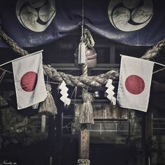 . . 熊野座神社/Kumanoza shrine . . #神社 #熊本 #photo  #photograph  #shrine #japan by norito_m