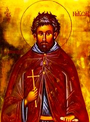"""Born in a pious wealthy family, Saint Nicon of Armenia was so affected by his servants' poverty he became a monk. After years of obedience, prayer, and self-denial, he wandered East without home or belongings, telling everyone to repent, and acquiring the name """"Metanoite"""" (""""Repent!"""" Gr.). In Crete he spent 7 years and went to Greece barefoot. After driving a great plague from Sparta by prayer, he built a great church for Christ and lived there, becoming the city's protector (10th cent)."""