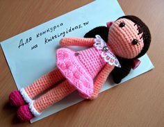 Кукла игровая связана крючком, рост 32 см
