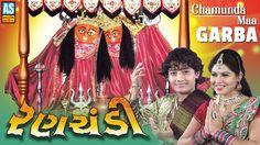 """Ranchandi"" Gujarati Non Stop Garba ||Mital Gadhvi ||Chamunda Maa Na Non..."