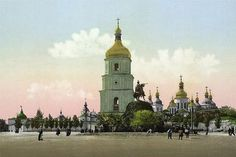 Saint Sophia's Cathedral - Orthodox church in Kiev, a UNESCO world heritage site, now a museum state.