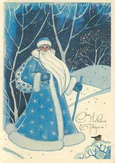Ded Moroz or Grandfather Frost literal translation of the name would be Old Man Frost Vintage Happy New Year, Vintage Holiday, Holiday Fun, Holiday Cards, Father Christmas, Blue Christmas, Russian Santa, Russian Blue, Ded Moroz