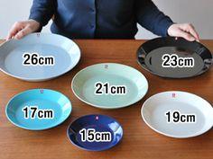 iittala TEEMA プレート イメージ Dinner Sets, Dinner Table, Porcelain Ceramics, Ceramic Art, Cafe Shop, Marimekko, Vintage Pottery, The Dish, Kitchen Tools